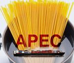 APEC如何吃好一碗意大利面