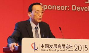 刘世锦:经济转型进入下半程 困难或超以往