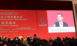 林毅夫:2015年7%经济增长目标完全可以实现