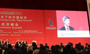 杰弗里:基础设施投资银行是重要宏观经济推动力量