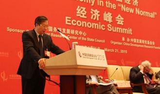 """分组会""""金融业发展:创新与风险应对"""""""