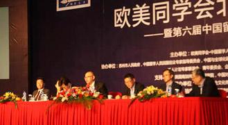 中国海外投资与发展,如何继续引领世界经济增长