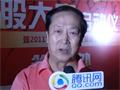 北京证券业协会顾问姚万义寄语A股大赛