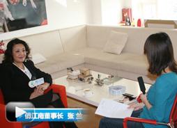 视频:腾讯财经专访俏江南董事长张兰