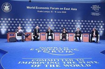 世界经济论坛东亚峰会在香港召开