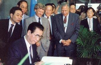 李鹏参加世界经济论坛
