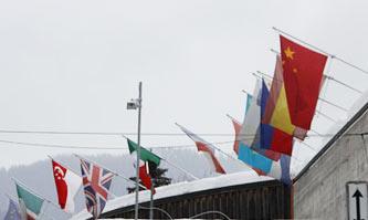 达沃斯感受中国信心的暖意