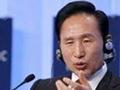 韩国总统李明博:全球经济开始复苏