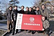 中国金融网登陆南极