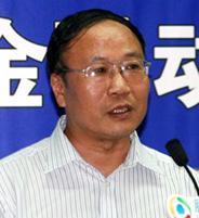 国家信息中心经济预测部主任范剑平