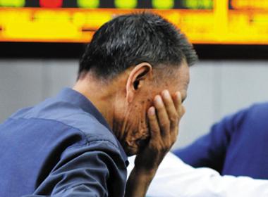 【熊市大讨论】中国股市底部在何方?A股市场何时见底?