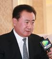 大连万达集团董事长王健林接受腾讯财经访谈