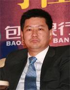 包商银行战略部部长刘鑫参与高峰对话
