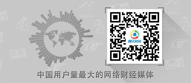 中国二孩申请后劲不足 境外媒体:经济压力是主因