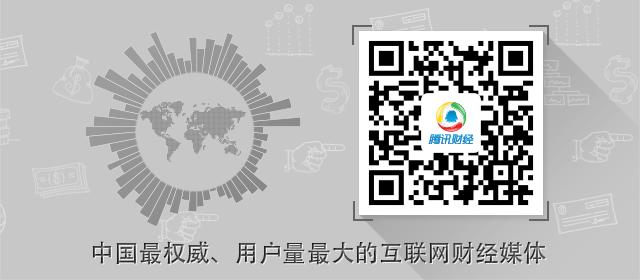 中国大妈2013年抢购黄金被套134亿 如今不忙出手