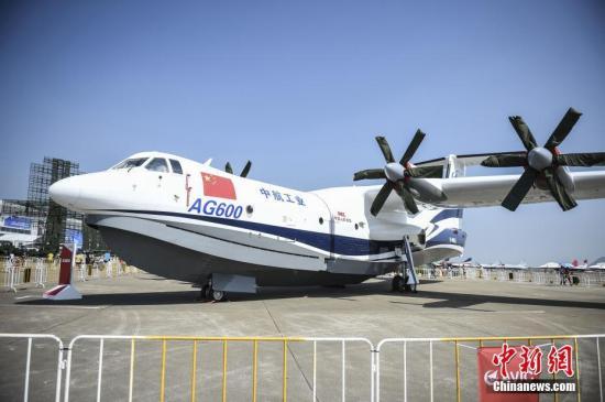 600大型灭火/水上救援水陆两栖飞机29日在珠海进行了首次地面滑行试验