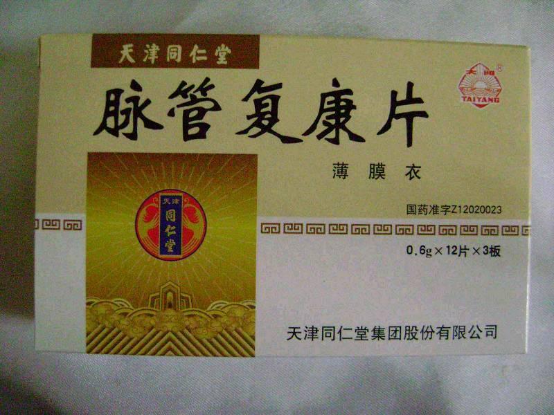 天津同仁堂IPO:前杂技演员拿下3家百年老字号、2家上市公司