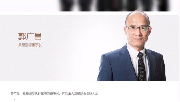 郭广昌去职后 复星医药的2018如何前进?