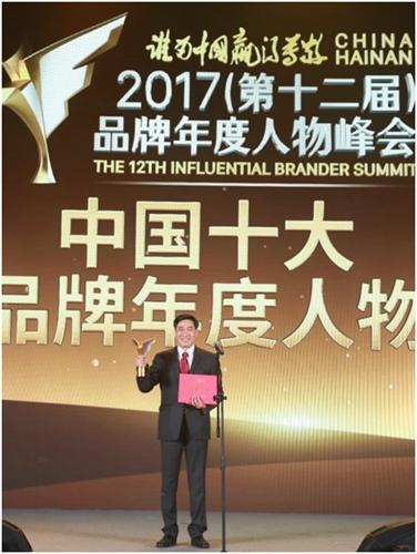 """青岛啤酒总裁黄克兴荣膺""""2017十大品牌年度人物"""""""