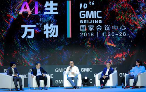 全球移动互联网大会举行 科学科技科幻引爆会场