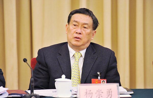 河北人大常委会党组书记,副主任杨崇勇涉嫌严重违纪被查
