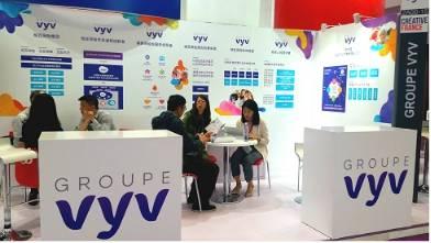 法国VYV相互保险集团亮相北京养老展 与中方共建创新普惠健康养老生态链