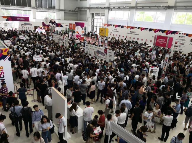 2018 MWC上海盛大开幕 全行业推动5G加速到