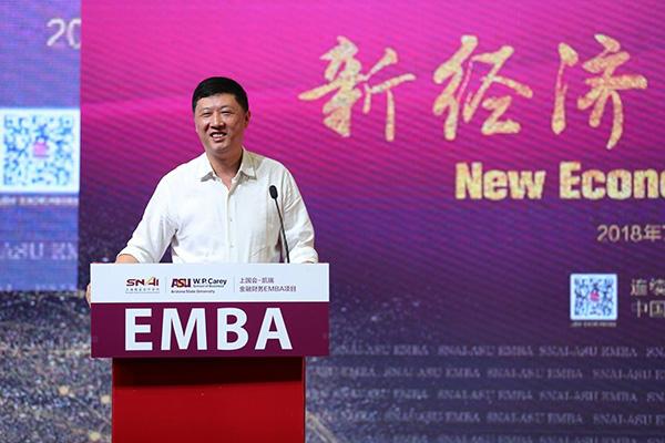 施雷认为,很大可能是因为集成电路和整机相配,中国集成电路的惰性