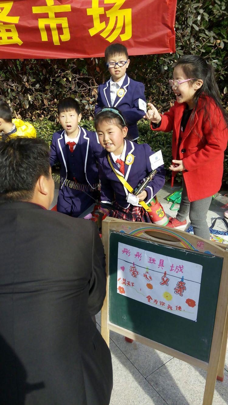 濮阳市绿城实验学校阳光学童走进恒大跳蚤市场