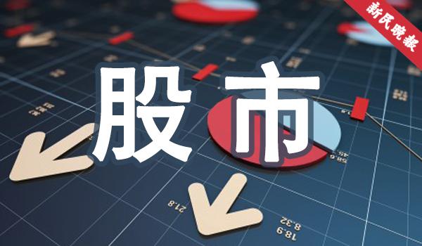 中诚华夏集团2018中国财经智库