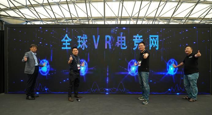 华为联合中国移动咪咕发布全球VR电竞网,打造