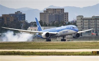 """当日,联合国特殊涂装飞机厦门航空""""联合梦想号""""正式在福建福州长乐"""