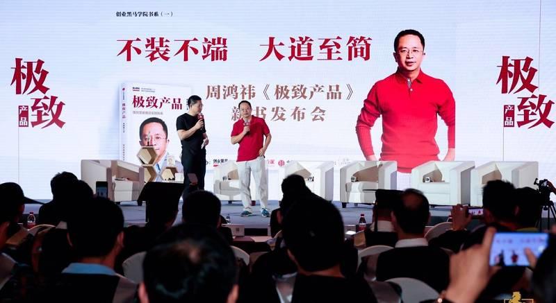 6月9日,创业黑马产业升级系列大课在北京举行首站活动。大课由创业黑马旗下黑马学院推出,将于2018年走进全国各大具有产业特色的城市,帮助在各个产业深耕的企业对接实战方法和资源,突破瓶颈抓住机遇,成为新时代的产业独角兽。