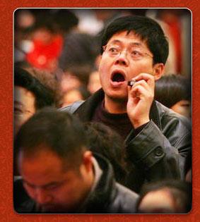 北京楼市再现通宵排队抢购 开盘即抢购一空