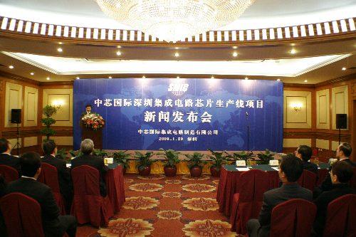 中芯国际于深圳启动12英寸集成电路生产线项