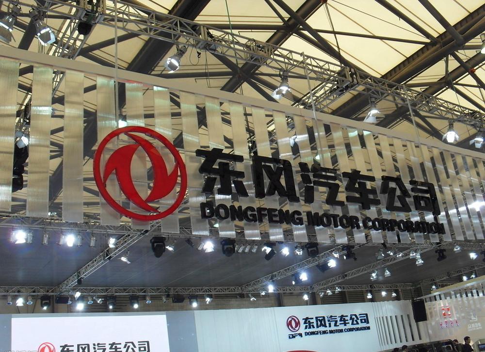 东风(00489)携手本田汽车 共同营运武汉新厂房