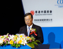 黄孟复:中国企业走出去面临重要机遇期
