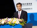 梁振英:香港是内地企业走向国际的理想平台