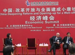 中国经济增长十年展望