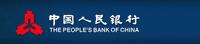 中国人民银行简介