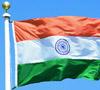 印度央行维持基准利率不变