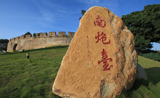 漳州港風景圖片