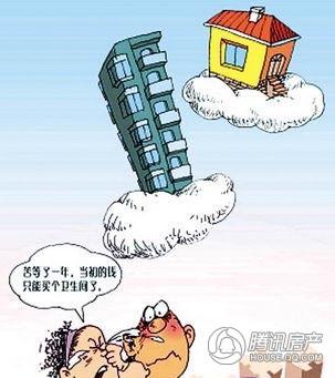 四、房地产成了地方财政的主要收入来源-别再痴心妄想了 鞍山房价今