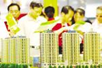 启动房产中介专项治理