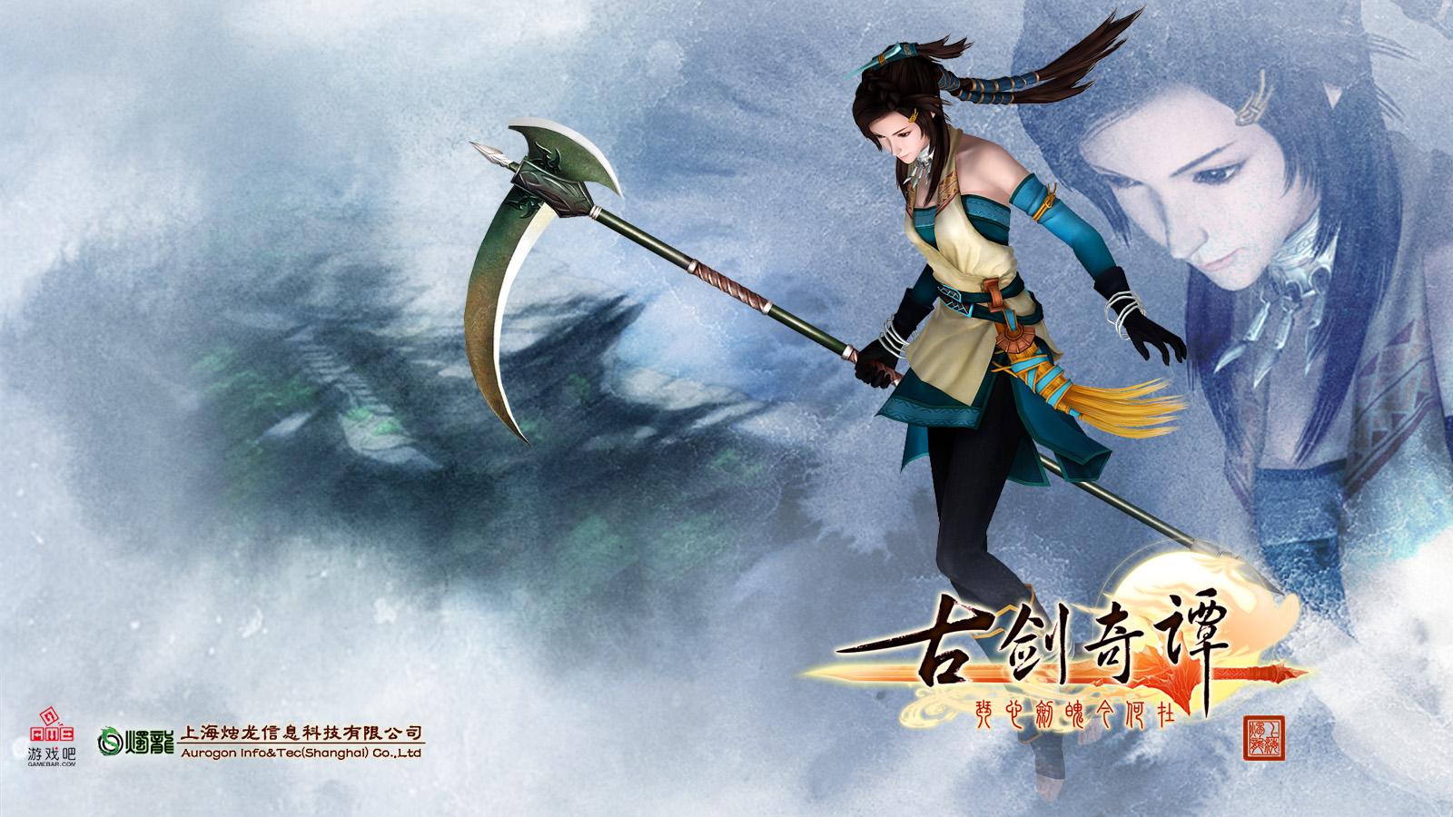 仙剑4团队新作《古剑奇谭》女主角登场(图)图片