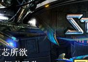 星际争霸2专区_腾讯游戏频道