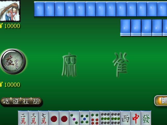 小游戏:女子麻将馆