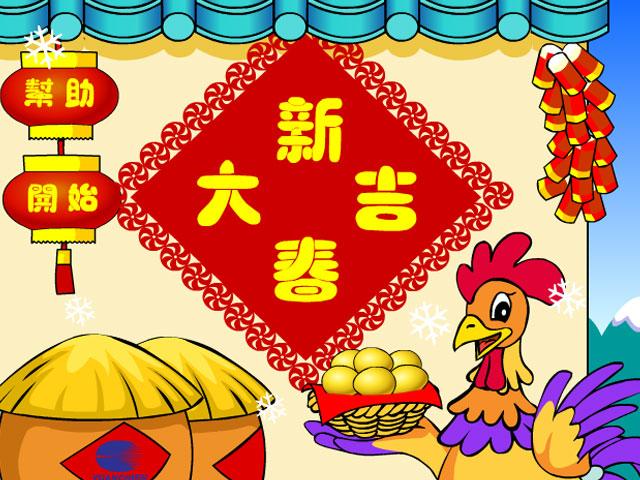 小游戏:母鸡救小鸡