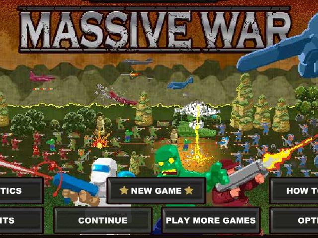 小游戏:大规模战役