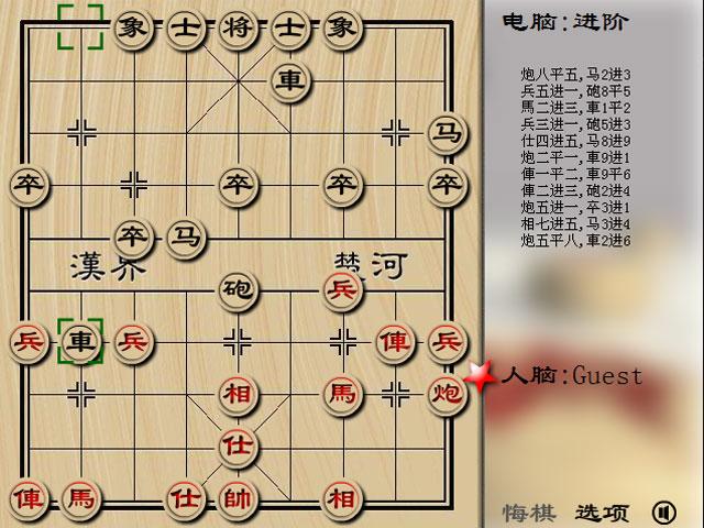 小游戏:商策中国象棋